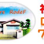 ロドフ7周年イベント開催